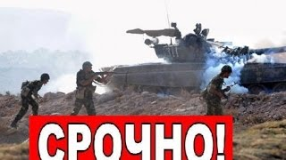 Карабах: начались ожесточенные бои  карабах, карабахский конлифкт  2016