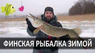 Места для рыбалки зимой в финляндии
