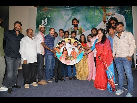 natana-movie-audio-launch-event