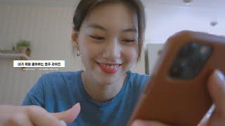 [KiKi-LOG] DOYEON's VLOG 'My most favorite Wonju-life'