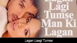 Laagi Tumse Man Ki Lagan | Karaoke With Lyrics