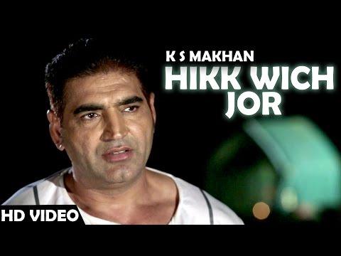 Hikk Wich Jor (Jugni Hath Kise Na Auni)  Ks Makhan