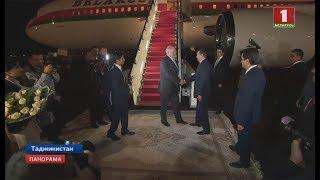 В Душанбе прошло заседание Совета министров иностранных дел стран СНГ. Панорама