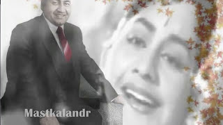 ankhiyan sang akhiyaan laagi aaj Rafi_Prem   - YouTube