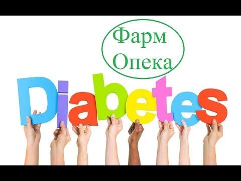Интернет магазин диабетиков киеве