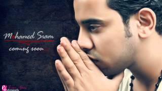 اغاني طرب MP3 محمد صيام جوه منك تحميل MP3