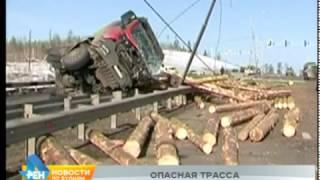 Авария с лесовозом и пассажирским автобусом около Братска