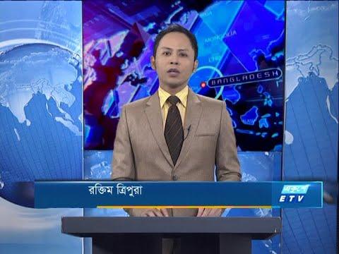 09 PM News || রাত ৯টার সংবাদ || 18 October 2020 || ETV News