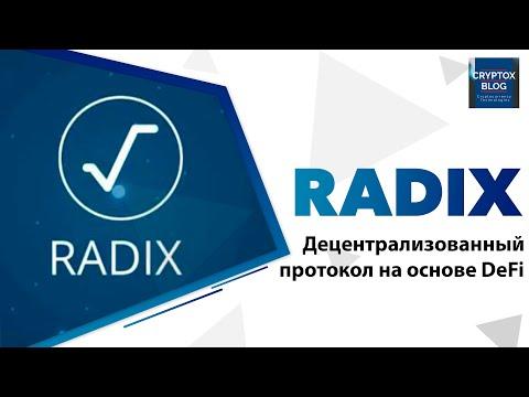Radix DLT - Децентрализованный протокол на основе DeFi