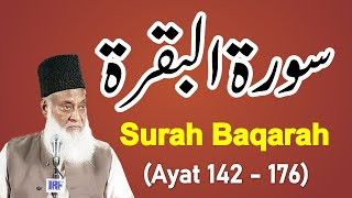 Bayan ul Quran HD - 011 - Sura Baqarah 142 - 176 (Dr. Israr Ahmad)