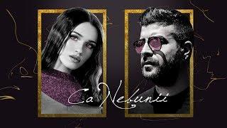 Speak X Ioana Ignat Ca Nebunii Lyrics Video