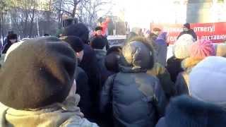 Митинг 28 марта 2015 г. в Тюмени против платы на капремонт и повышения платы за проезд