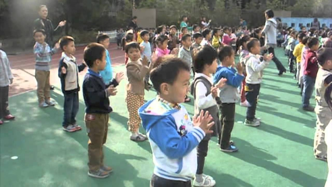 Kindergarten English teaching – video : China travel guide