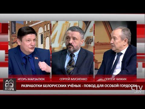Пенсия в Беларуси - 2020. Что стоит менять в пенсионной системе? / В обстановке мира