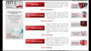 ПАММ система от компании Инста форекс