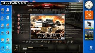 Чит  на золото и кредиты world of tanks 0.8.2.
