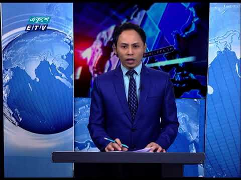 07 Pm News || সন্ধ্যা ০৭ টার সংবাদ || 21 April 2021 || ETV News