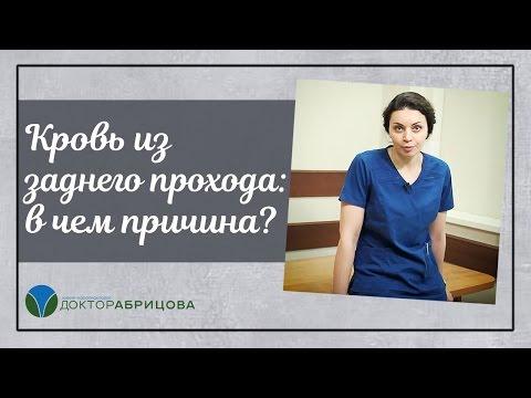 Простата лечения видео