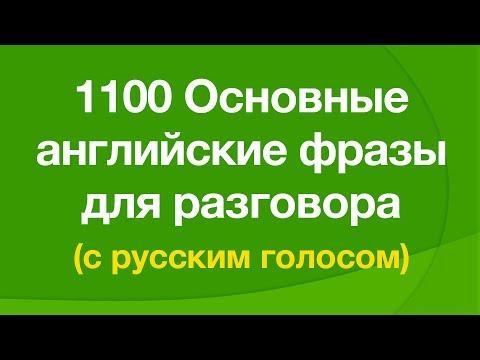 Сергей безбородов астролог