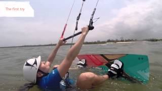 The Water Start - Learn Kitesurfing Online Video Tutorial
