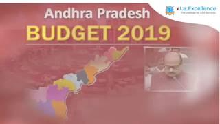 AP Budget  2019-20 Telugu Analysis | Laqshya by La Excellence