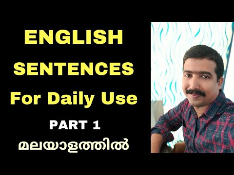 English sentences for daily use Part 1 Spoken English In Malayalam