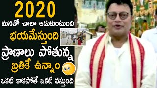 Actor Sai kumar Emotional Words About Hyderabad Present Situation