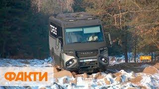 Украинцы создали первый в мире автобус-внедорожник