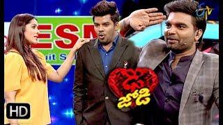 Intro | Dhee Jodi | 6th  February 2019   | ETV Telugu