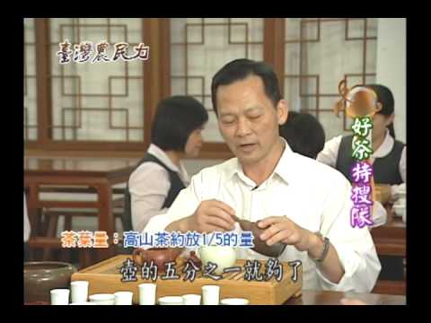 臺灣農民力第31集