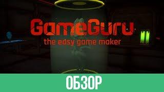 GameGuru - самый простой конструктор превращающийся в движок. Обзор на русском