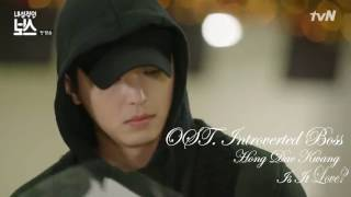 [FMV] Ost. Introverted Boss ( Hong Dae Kwang - Is It Love ) [Han,Rom,Eng Sub]