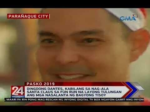 [GMA]  24 Oras: Dingdong Dantes, kabilang sa nag-ala Santa Claus sa…