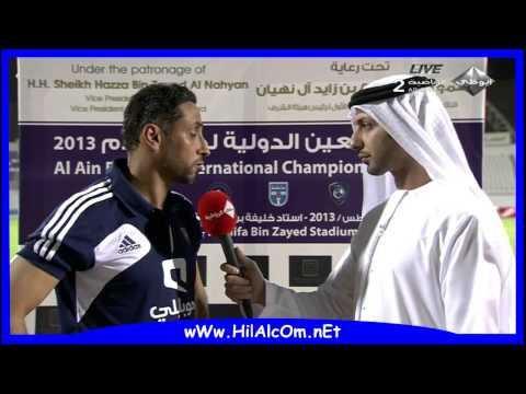 تصريح سامي الجابر لقناة ابو ظبي الرياضية واحراج مذيع قناة ابو ظبي بطولة العين الودية الدولية