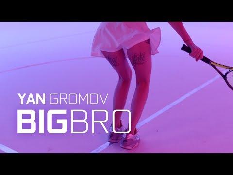 Ян Громов - Биг Бро
