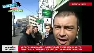 Уголовники про Януковича и Тимошенко