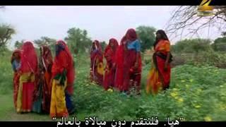 Jab We Met - Aao Milo Chalo ( Arabic Lyrics ) - YouTube