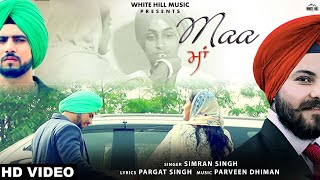 Maa (Full Song) | Simran Singh | New Song 2019 | White Hill Music