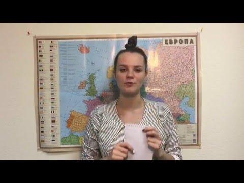 Виза в Великобританию для белорусов /виза в Англию /Британская виза