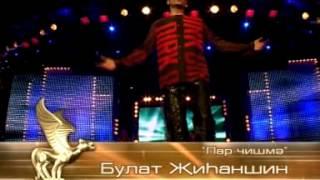Смотреть онлайн Концерт с хорошими татарскими песнями