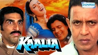 Kaalia 1997  Mithun Chakraborty  Dipti Bhatagar  Hindi Full Movie