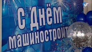Машиностроительная корпорация «СПЛАВ» отметила профессиональный праздник