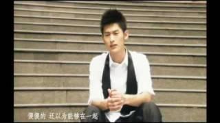 [Eng sub] Meteor Shower OST: Shi Yi 拾忆 - Zhang Han 张翰 MV (spoilers)