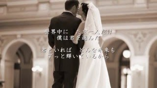 One Love - 嵐