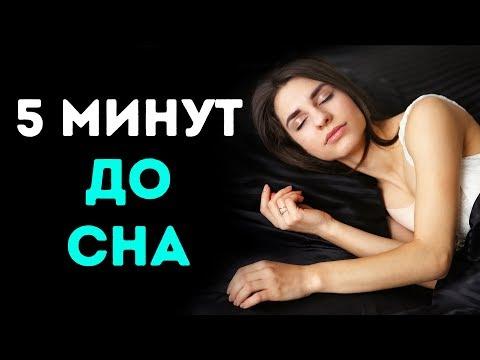 Шокирующая техника сна, которая поможет исполнить все ваши желания