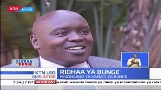 RIDHAA YA BUNGE: Migongano ya kamati za Bunge