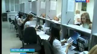 Оформление шенгенской визы в Ростове на Дону