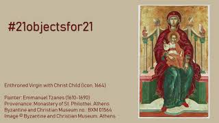 Enthroned Virgin with Christ Child Icon by Emmanuel Tzanes | presented by Dimitra Kotoula