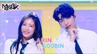 SOOBIN และ ARIN (수빈,아린) - Secret Garden(비밀정원)(Music Bank)   KBS WORLD TV 210723