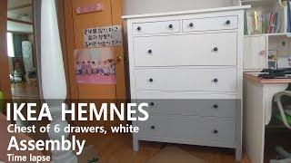 How To Assemble - IKEA 이케아 HEMNES 헴네스 6칸서랍장, 화이트 조립